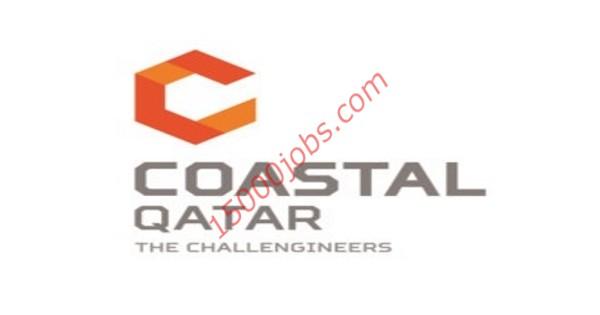 شركة كوستال قطر تعلن عن وظائف متنوعة