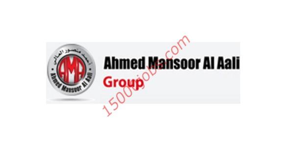 وظائف شركة AMA التجارية بالبحرين لعدة تخصصات