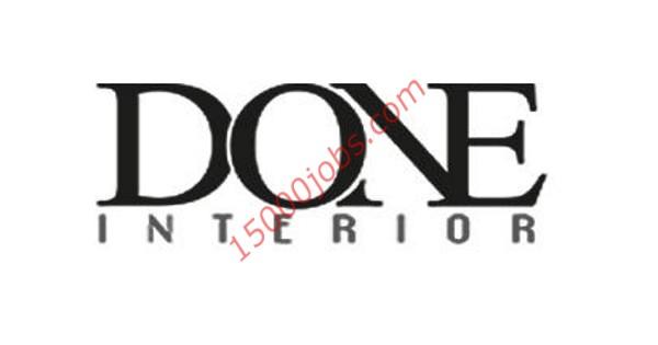 وظائف شركة Done Interior في الكويت لعدة تخصصات