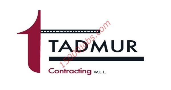 شركة Tadmur للمقاولات بقطر تعلن عن وظائف متنوعة