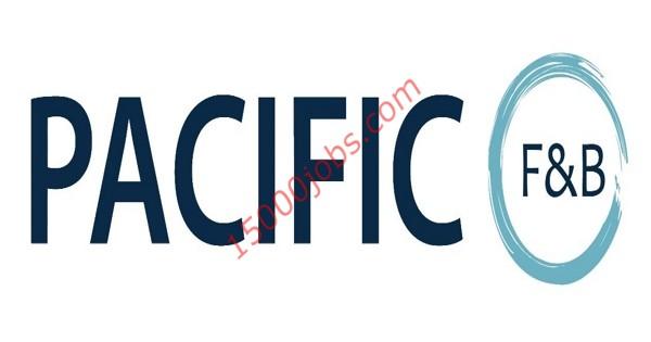وظائف شركة pacific للمأكولات والمشروبات بقطر