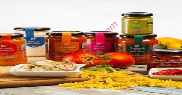 وظائف مجموعة كوين لتوريد الأغذية بقطر لعدة تخصصات