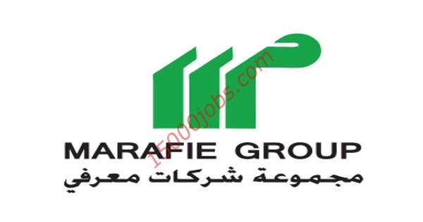وظائف مجموعة معرفي في الكويت لمختلف التخصصات