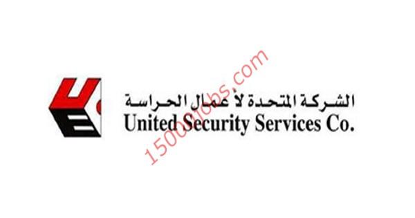 الشركة المتحدة للحراسة بقطر تعلن عن وظائف شاغرة للجنسين
