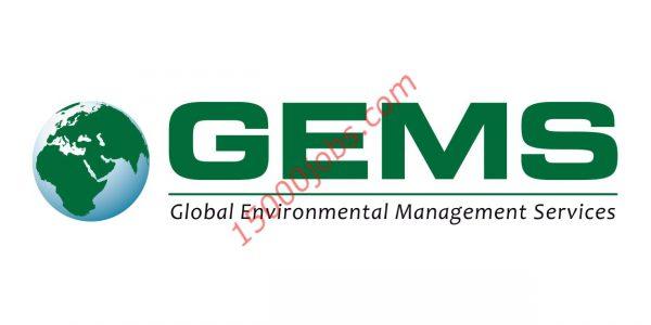شركة إدارة الخدمات البيئية