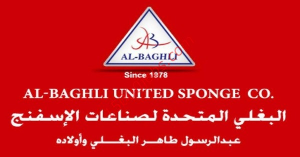 صورة شركة البغلي للاسفنج بالكويت تطلب بائعين وبائعات