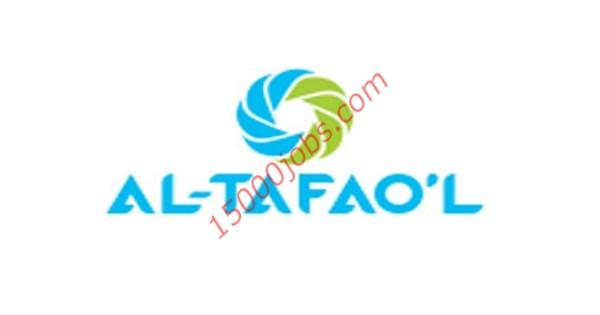 شركة التفاؤل بقطر تطلب مدير FMCG وبائعين