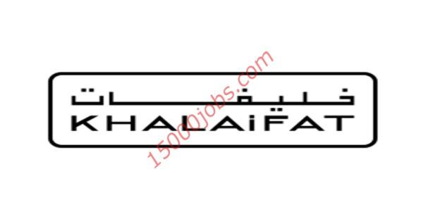 شركة خليفات بالبحرين تطلب أخصائيين تصميم داخلي