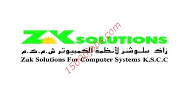 شركة زاك سلوشنز لأنظمة الكمبيوتر بالكويت تطلب مهندسين شبكات