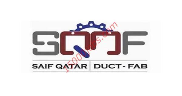 شركة سيف قطر للمعدات الصناعية تعلن عن وظيفتين شاغرتين