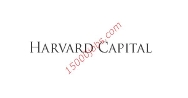 شركة هارفارد كابيتال بالبحرين تطلب أمناء مخازن
