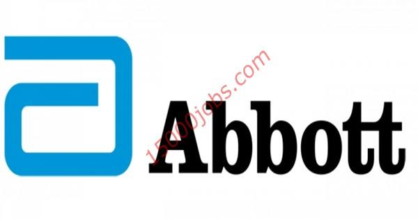 شركة abbott بالكويت تطلب تنفيذيين مبيعات
