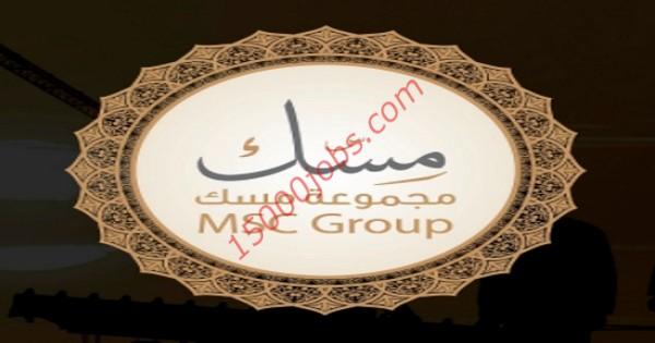 مجموعة مسك بالكويت تطلب تعيين مصممين جرافيك