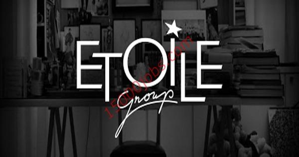 مجموعة ETOILE بالكويت تعلن عن وظيفتين شاغرتين لديها