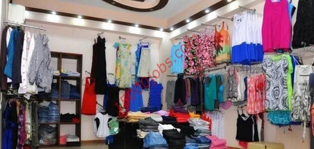 مشروع تجارة ملابس الاستوكات