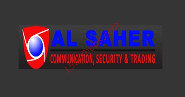 وظائف شركة الساهر في قطر لعدد من التخصصات