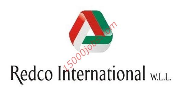 وظائف شركة ريدكو انترناشيونال في قطر لعدة تخصصات
