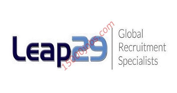شركة Leap29 تعلن عن وظائف لعدة تخصصات بالكويت