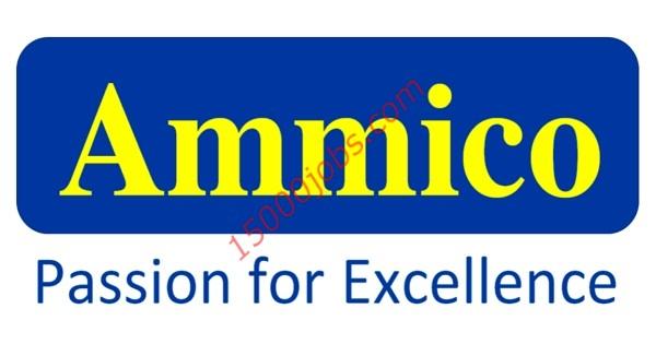 شركة أميكو للمقاولات بقطر تعلن عن وظائف متنوعة