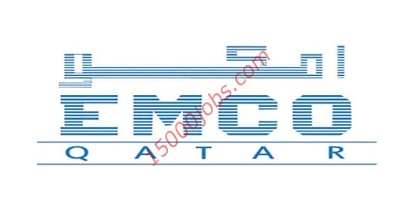 شركة امكو قطر تعلن عن وظائف لعدد من التخصصات