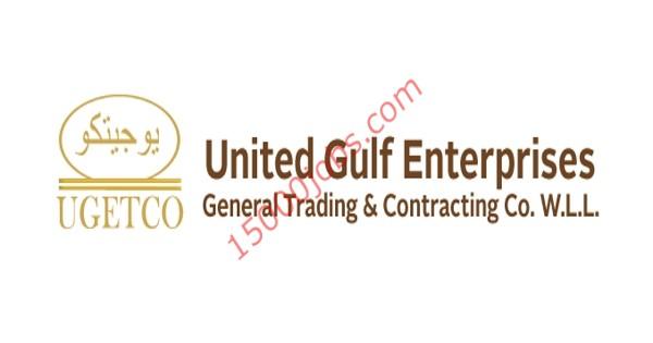 شركة يوجيتكو بالكويت تطلب تعيين محاسبين