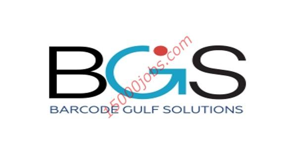 شركة BGS لحلول التكنولوجيا بقطر تطلب مهندسين مبيعات