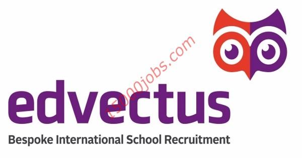 شركة Edvectus التعليمية بالكويت تعلن عن وظائف شاغرة