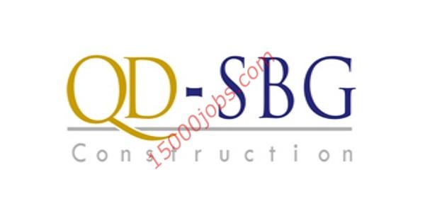 صورة شركة QD-SBG بقطر تعلن عن وظائف شاغرة