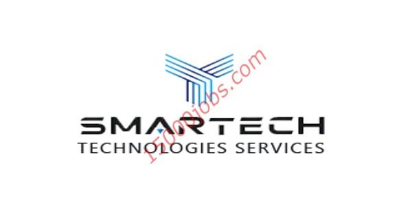 شركة SmarTech IT تطلب موظفات مبيعات تقنية المعلومات