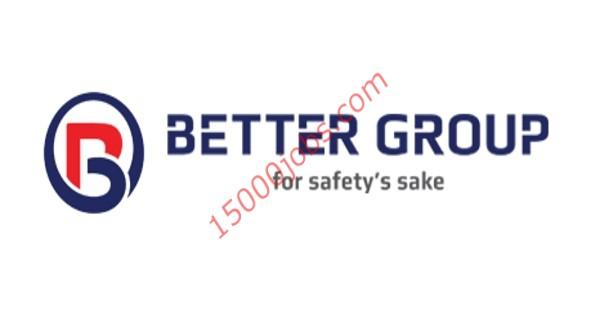 مجموعة Better في قطر تعلن عن وظائف شاغرة