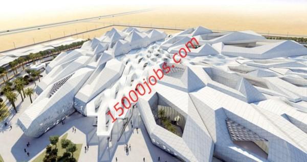 صورة وظائف تقنية وإدارية في مركز الملك عبد الله للدراسات والبحوث بالرياض