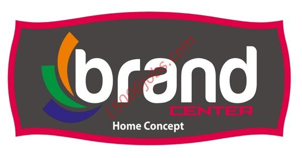 شركة براند سنتر بقطر تعلن عن وظائف شاغرة