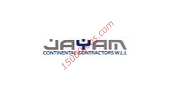 وظائف شركة جيام كونتيننتال للمقاولات في الدوحة