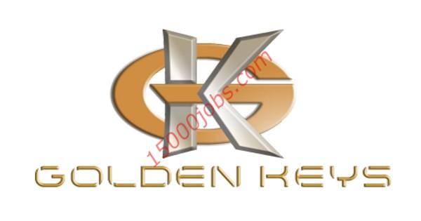 وظائف شركة Golden Keys للتجارة والمقاولات بقطر