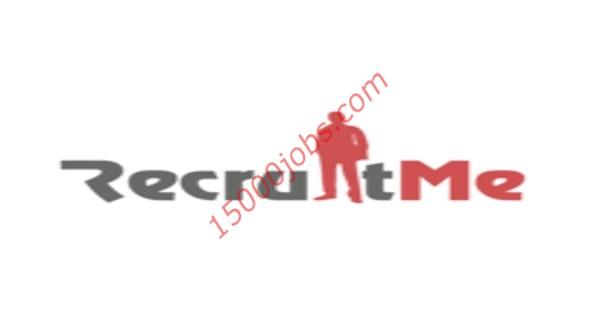 وظائف شركة Recruit Me في الكويت لعدة تخصصات