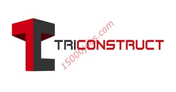 وظائف شركة TRICONSTRUCT بقطر لمختلف التخصصات