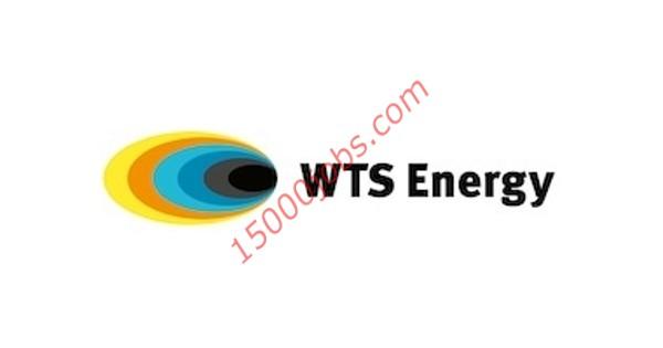 وظائف شركة WTS Energy بقطر لعدد من التخصصات