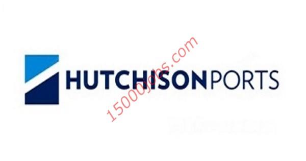 وظائف شركة موانئ هاتشيسون صحار لعدة تخصصات