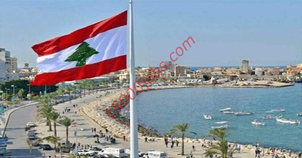 صورة وظائف نسائية شاغرة في شركة أدوية لبنانية