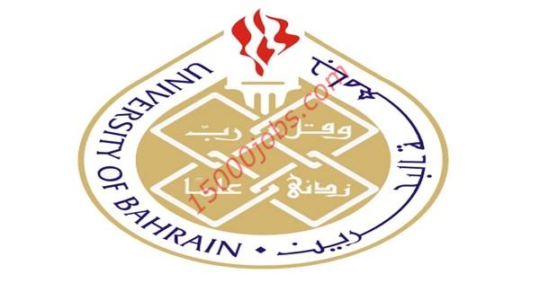 صورة كلية الهندسة جامعة البحرين تعلن عن وظائف أكاديمية لجميع المستويات