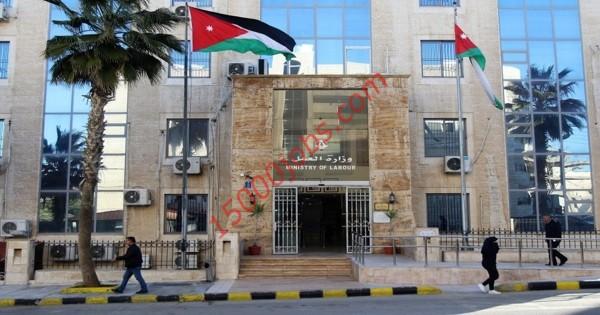 صورة وزير العمل الأردني يعلن عن حملة تفتيشية لضبط العمالة المخالفة