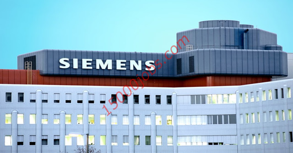 صورة شركة سيمنز الالمانية توفر فرص تدريب لحملة المؤهلات العليا