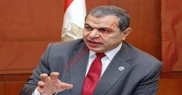صورة القوى العاملة المصرية توفر منح اجتماعية وصحية ل 4238 عامل