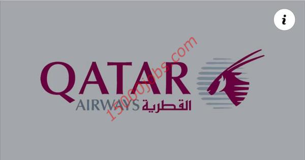صورة الخطوط القطرية توفر وظائف خالية للمؤهلات العليا بالمطارات المصرية