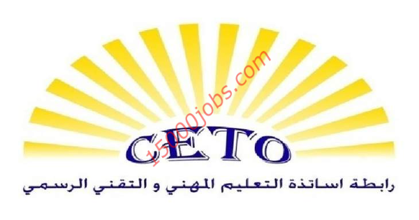 صورة التعليم المهني والتقني في لبنان يدعو لاستكمال التعليم عن بعد