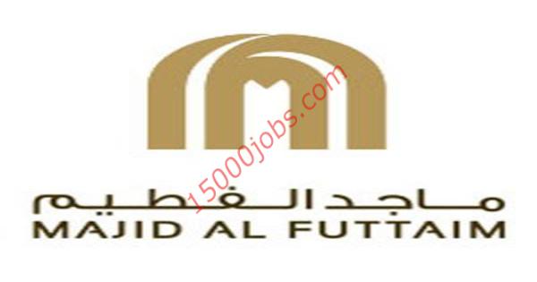 صورة وظائف محاسبين متاحة في شركة ماجد الفطيم بالقاهرة