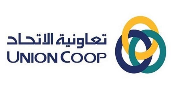 شركة تعاونية الاتحاد تعلن عن وظائف في الإمارات