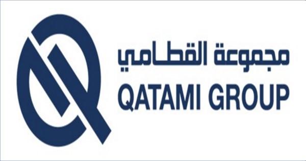صورة اعلان توظيف في مجموعة القطامي لمختلف التخصصات والمؤهلات