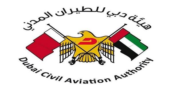 هيئة دبي للطيران المدني تعلن عن شواغر وظيفية
