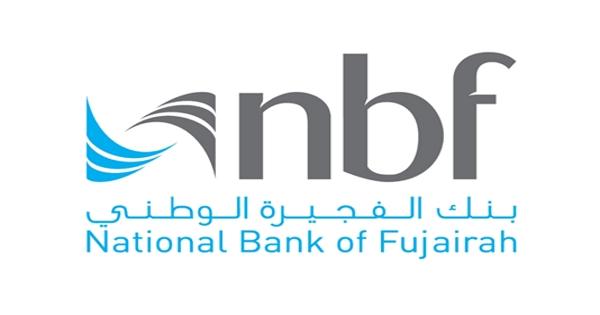 وظائف بنك الفجيرة الوطني في الإمارات